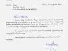 Ευχαριστήρια επιστολή του Στρατηγού Δκτου της ΙΜΠ την 04-12-2014