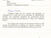 Ευχαριστήρια επιστολή του Στρατηγού Δκτου της ΙΜΠ την 03-06-2014