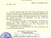 Πρόσκληση εγκαινίων του Βλαχογιάννειου Μουσείου την 16-10-2012.
