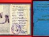 ''ΑΔΕΙΑ ΚΥΚΛΟΦΟΡΙΑΣ ΠΟΔΗΛΑΤΟΥ'' που εκδόθηκε την 07-04-1965 από την Τροχαία των Ιωαννίνων και ανήκε στον Βλάχο Νικόλαο (δωρεά κ.Δημητρίου Βλάχου).