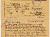 ''Επιστολικόν Δελτάριον Ατελές'' του στρατιωτικού ταχυδρομείου της 16-1-41, όπου μπορούμε να διαβάσουμε το ευχαριστήριο του Στρατιώτη για τα μάλλινα υλικά που έλαβε στο ''μέτωπο'' από την ''αγαπημένη του Άννα'', αλλά και την ανησυχία του αν είχε καλή επιστροφή λόγω των άσχημων καιρικών συνθηκών στην θαλάσσια περιοχή μεταξύ Σύρου-Μυκόνου όπου διαμένει η οικογένειά του.