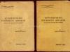 Οι δύο τόμοι με θέμα ''ΣΤΡΑΤΙΩΤΙΚΟΝ ΠΟΙΝΙΚΟΝ ΔΙΚΑΙΟΝ'' που εκδόθηκαν το 1955, και ήταν σε χρήση από την Ελληνική Στρκη Δικαιοσύνη, από την Ελληνική Χωροφυλακή και την Αστυνομία Πόλεων (δωρεά κ. Δημητρίου Βλάχου).