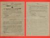 ΤΟ ΠΡΩΤΟΤΥΠΟ Βασιλικό Διάταγμα που εκδόθηκε την 18-06-1945 από το τότε Υπουργείο Στρατιωτικών όπου αναφέρει ονομαστικά τους έντεκα έφεδρους Ανθυπασπιστές οι οποίοι προάγονται στον βαθμό του Ανθλγου, όπου το εν λόγω αυτό Βασιλικό Διάταγμα χρήζει ιδιαίτερης προσοχής αφού μεταξύ των έντεκα έφεδρων αξκων ως Νο6 μνημονεύεται και το όνομα του Κωννου Μητσοτάκη του επίτιμου Προέδρου της Νέας Δημοκρατίας και Πρωθυπουργού της Ελλάδος (δωρεά από το προσωπικό αρχείο του κ.Βασιλείου Βάρσου).