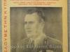 Μηνιαίο περιοδικό ''ΟΙ ΦΡΟΥΡΟΙ ΤΩΝ ΣΥΝΟΡΩΝ'' που εκδόθηκε το 1955, και το εν λόγω περιοδικό εκδίδονταν από τον τότε πανελλήνιο σύνδεσμο αναπήρων του Στρατού και της Χωροφυλακής, ενώ το εξώφυλλο ''φιλοξενεί'' φωτογραφία του Συνταγματάρχη Κωννου Δαβάκη ήρωα του έπους του 1940 (δωρεά από το αρχείο του Σχη ε.α. της ''Ε.Β.Χ.'' Νικόλαου Σόλα).