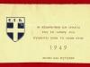 Πρωτοχρονιάτικη Ευχετήρια κάρτα που εκδόθηκε από τον ''951 Λόχο της ''Ελληνικής Στρατιωτικής Αστυνομίας'' (ΕΣΑ) το 1949 για τον εορτασμό του ερχομού του νέου έτους.