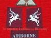 Διακριτικά στολής των Βρετανών ''commandos'' της αερομεταφερόμενης μονάδος ''ΠΗΓΑΣΟΣ'' του Β΄ΠΠ