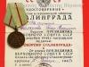 Μετάλλιο και δίπλωμα που χορηγήθηκε το 1945 σε Ρώσο στρτη που είχε πολεμήσει κατά την διάρκεια 1942-1943 στην υπεράσπιση του Στάλινγκραντ.