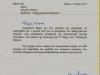 Ευχαριστήρια επιστολή του Στργου Δκτου της Ιης Μεραρχίας Πεζικού (ΙΜΠ) την 03-06-2014