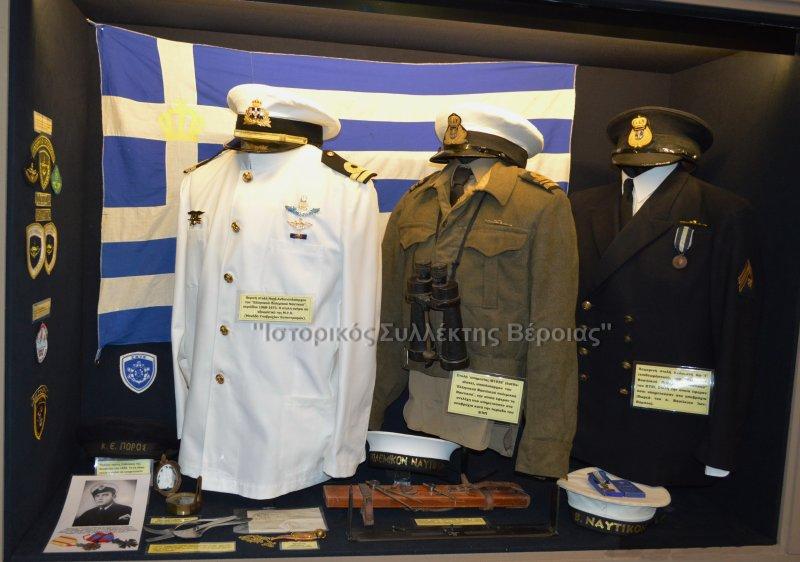 Βιτρίνα του Βλαχογιάννειου μουσείου με εκθέματα του ΄΄Ελληνικού Βασιλικού Ναυτικού΄΄, περιόδου 1942-1973.
