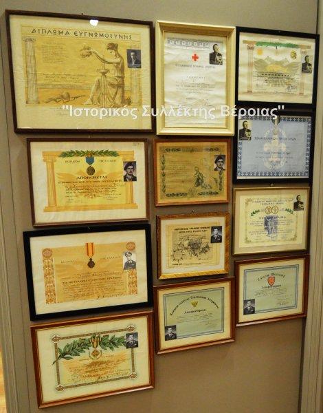 Μερική άποψη από το Βλαχογιάννειο μουσείο με εκθέματα από διπλώματα απονομής μεταλλίων και τιμητικών διακρίσεων.