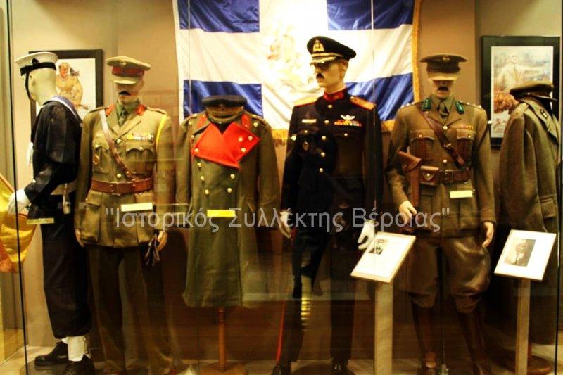 Ανανεωμένη μία εκ των πολλών βιτρινών του Βλαχογιάννειου μουσείου με εκθέματα στολών από δωρεές επωνύμων αξκων του Ελληνικού Στρατού περιόδου 1942-1973, όπως εκτίθενται πλέον στον 2ο όροφο του μουσείου.