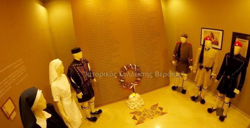 Πανοραμική φωτογραφία από την αίθουσα του ισογείου στο ''Βλαχογιάννειο'' μουσείο όπου είναι αφιερωμένη στους Μακεδονομάχους του Ν.Ημαθίας και όχι μόνο, οι οποίοι μνημονεύονται όλοι ονομαστικά.