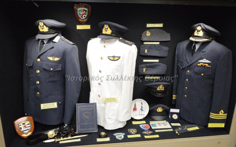Ανανεωμένη νέα βιτρίνα του Βλαχογιάννειου Μουσείου με εκθέματα σχετικά με την Πολεμική Αεροπορία.
