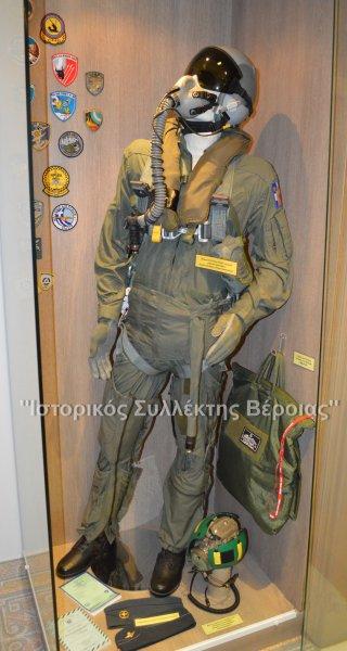 Σύγχρονη στολή ιπτάμενου χειριστή της Ελληνικής Πολεμικής Αεροπορίας όπως εκτίθεται στο Βλαχογιάννειο Μουσείο (δωρεά Σμηνάρχου (0) κ.Σπύρου Ηλιακόπουλου).