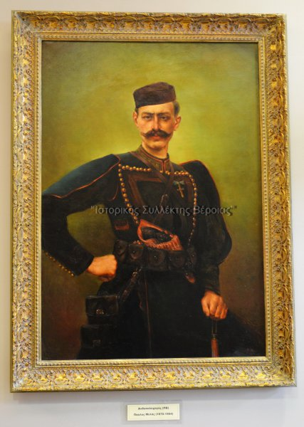 Πίνακας ζωγραφικής διαστάσεων 1,50 Χ 0,50 που απεικονίζει τον ήρωα Μακεδονομάχο Παύλο Μελά, και ο οποίος πίνακας κοσμεί την είσοδο του μουσείου.