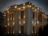 Εξωτερική άποψη του ''ΒΛΑΧΟΓΙΑΝΝΕΙΟΥ'' μουσείου της Βέροιας