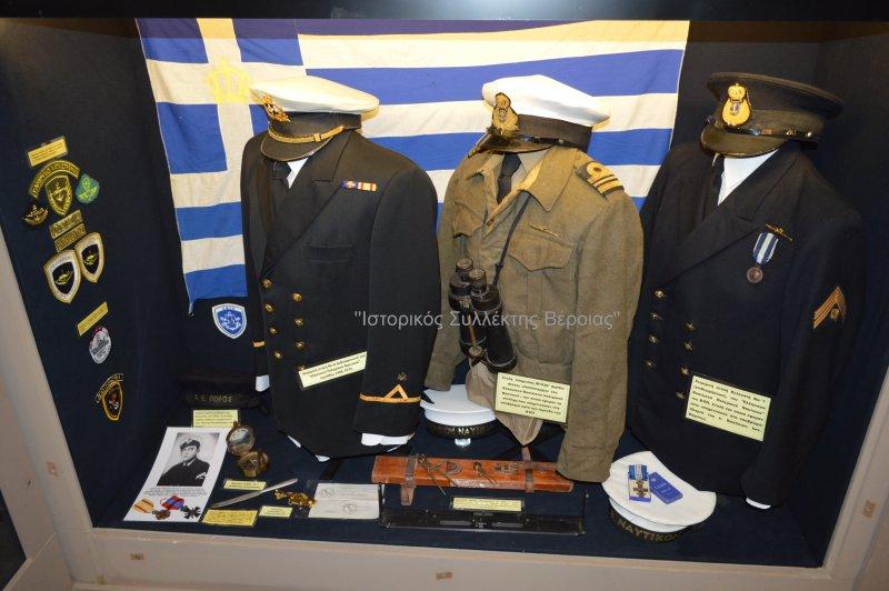 Βιτρίνα του ''Βλαχογιάννειου'' μουσείου αφιερωμένη με μέρος εκθεμάτων του ''Ελληνικού Βασιλικού Ναυτικού'' περιόδου 1942-1973.