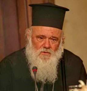 Αρχιεπίσκοπος Αθηνών και πάσης Ελλάδος    –  Ιερώνυμος Β΄