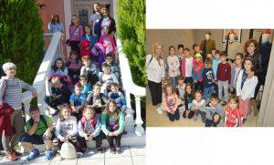 1ο Δημοτικό Σχολείο Μακροχωρίου-Ημαθίας